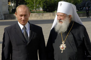 http://www.russianorthodoxchurch.ws/